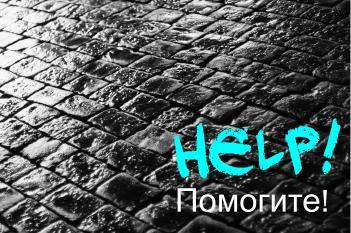 Mar. 27 - help